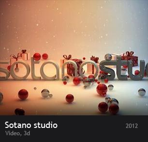 Sotano Studio Christmas